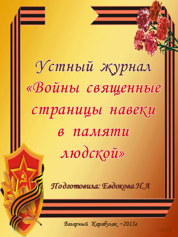 hello_html_m3036b90.png