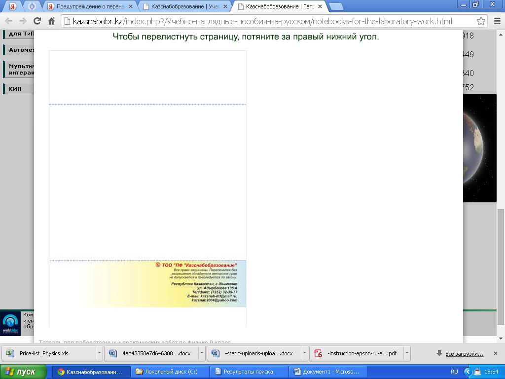 hello_html_m17c7408c.png