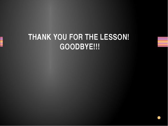 THANK YOU FOR THE LESSON! GOODBYE!!! Заголовок раздела