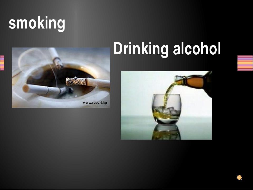smoking Drinking alcohol Заголовок раздела