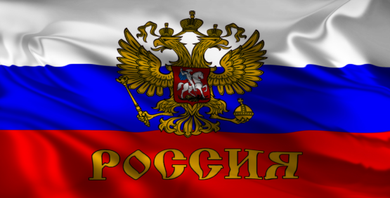 RUCLUB - РУССКИЙ КЛУБ