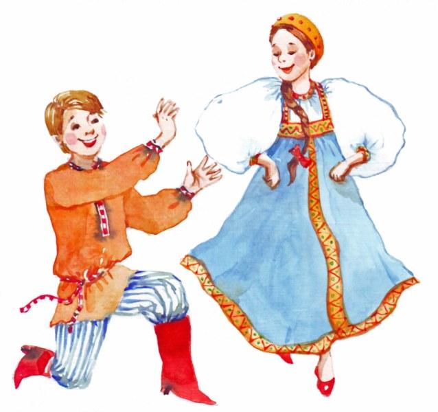 Русские народные танцы - Документ