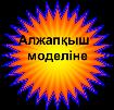 hello_html_682b114e.png