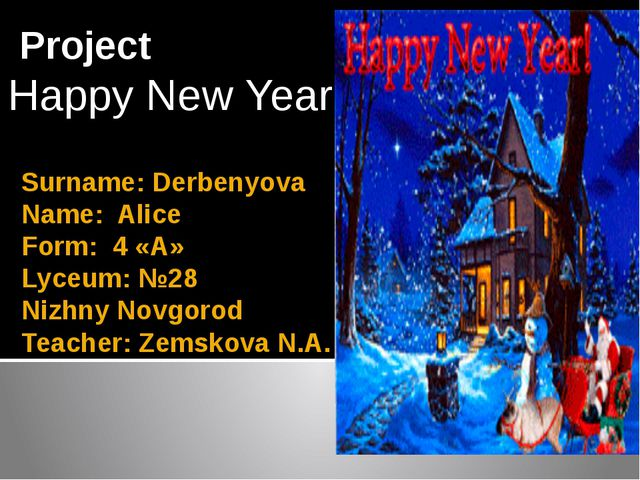Surname: Derbenyova Name: Alice Form: 4 «А» Lyceum: №28 Nizhny Novgorod Teac...