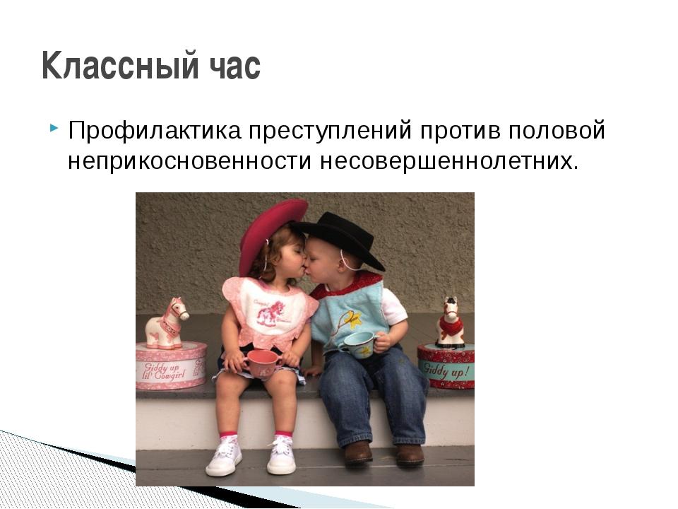 russkie-studenti-orgii-porno-smotret-onlayn