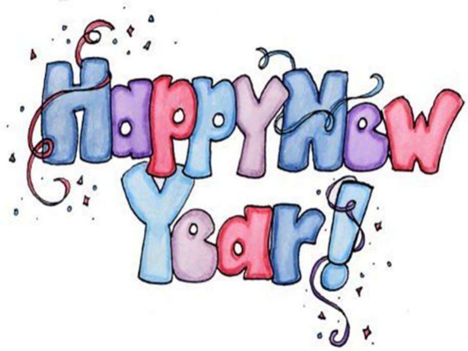 Розочками бумаги, картинки с надписью с новым годом на английском