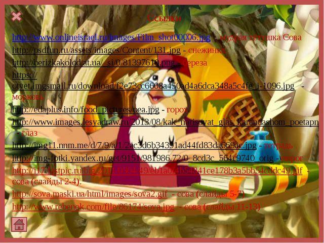 Ссылки http://www.onlineisrael.ru/images/Film_shot00006.jpg - мудрая тётушка...