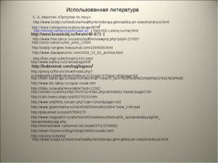 http://www.krasnickij.ru/forum/48-871-1 http://900igr.net/photo/priroda/Les-