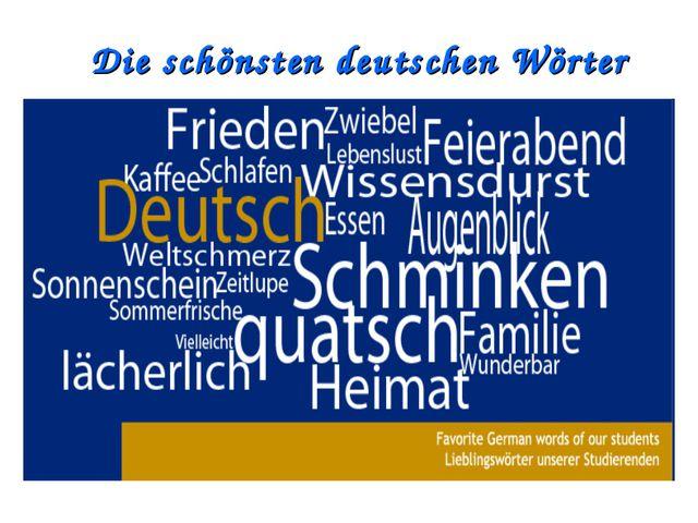 Die schönsten deutschen Wörter