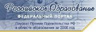 http://sch867.edusite.ru/IT/index2/eor/image00739.jpg