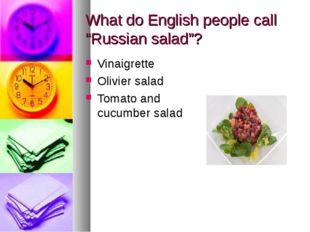 "What do English people call ""Russian salad""? Vinaigrette Olivier salad Tomato"