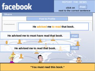 """Post to Profile """"You must read this book."""" He advised me to read that book. H"""