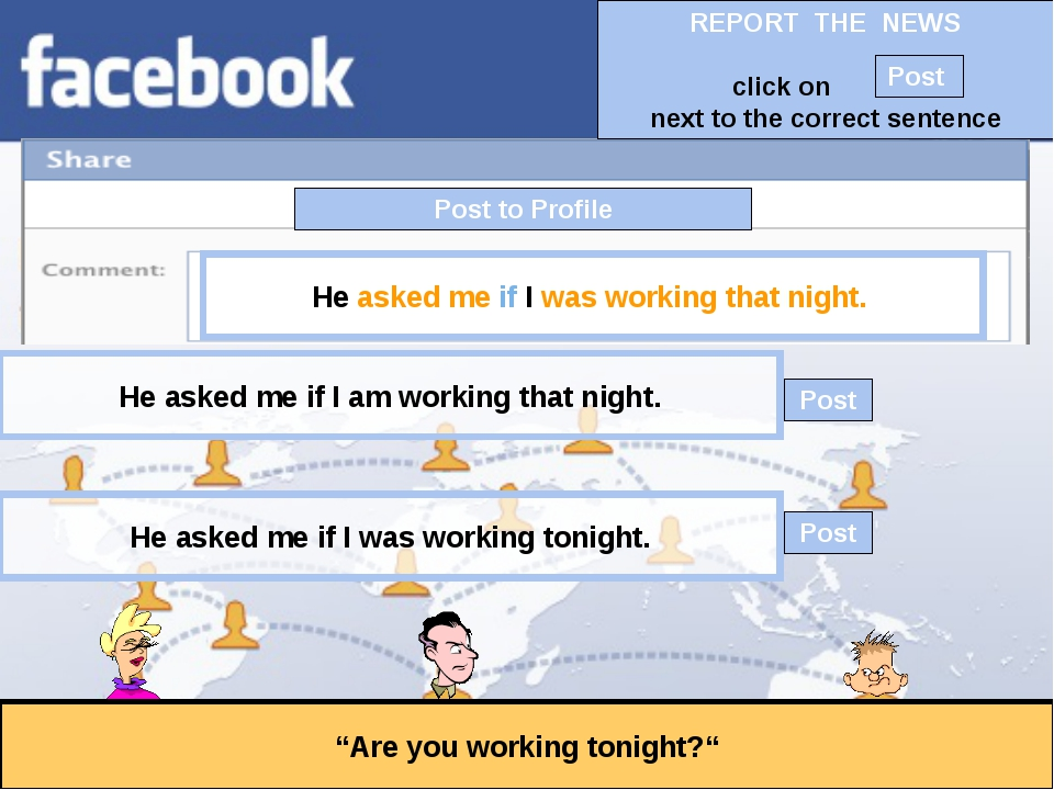 """Post to Profile """"Are you working tonight?"""" He asked me if I was working tonig..."""