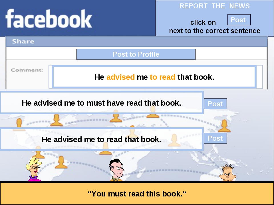 """Post to Profile """"You must read this book."""" He advised me to read that book. H..."""