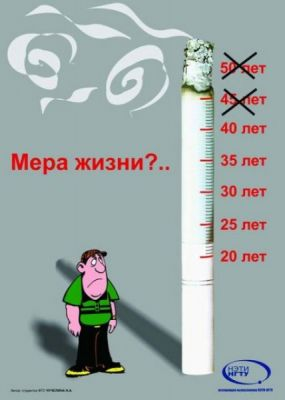 http://s4.live4fun.ru/small_pictures/s3img_46944326_27893_1.jpg