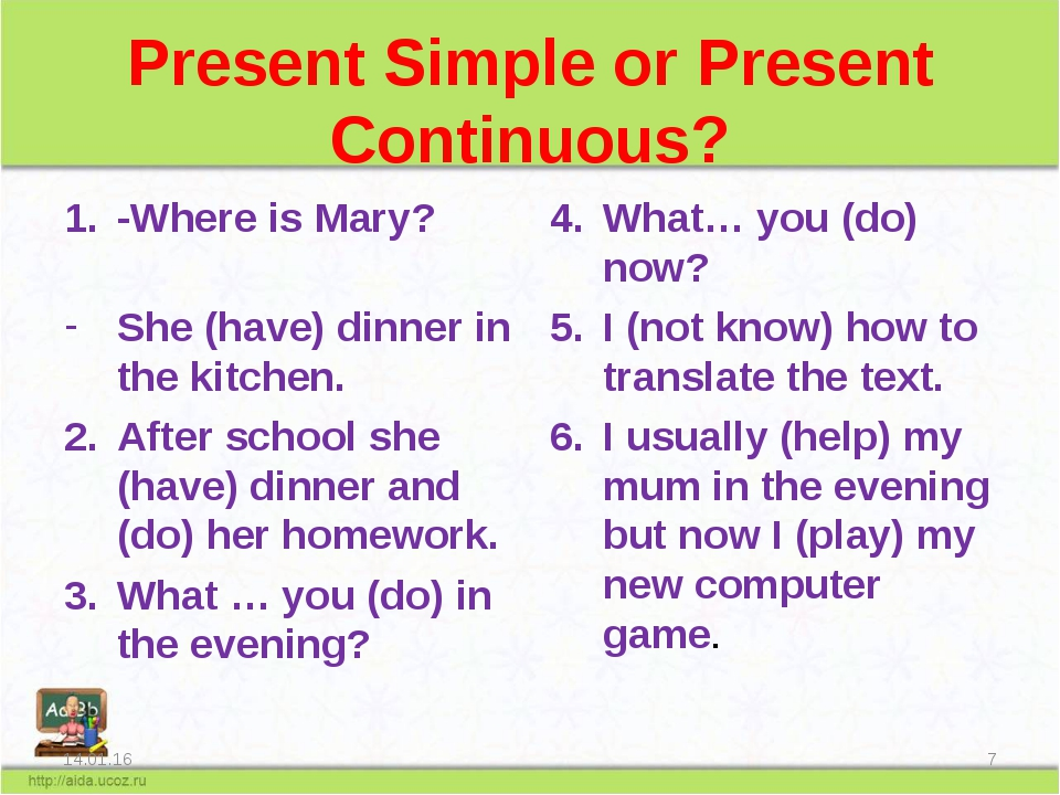 pr continous vs pr simple Live worksheets  english  english as a second language (esl)  verb tenses  present simple- continuous- past simple- continuous present simple- continuous- past simple- continuous read the sentences and choose the correct answer.