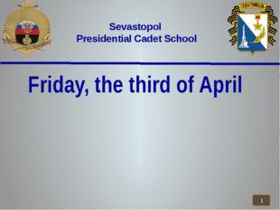 Friday, the third of April Sevastopol Presidential Cadet School