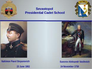 Nahimov Pavel Stepanovich Sevastopol Presidential Cadet School 23 June 1802 S