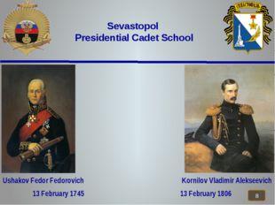 Ushakov Fedor Fedorovich Sevastopol Presidential Cadet School 13 February 17