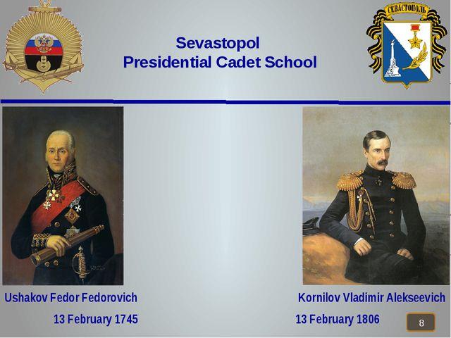 Ushakov Fedor Fedorovich Sevastopol Presidential Cadet School 13 February 17...
