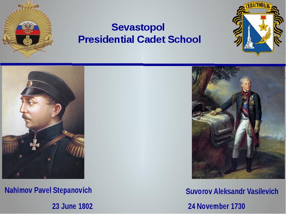 Nahimov Pavel Stepanovich Sevastopol Presidential Cadet School 23 June 1802 S...