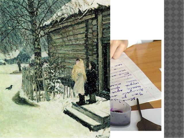 а) Запись сочинения в тетрадь б) Самопроверка сочинений.