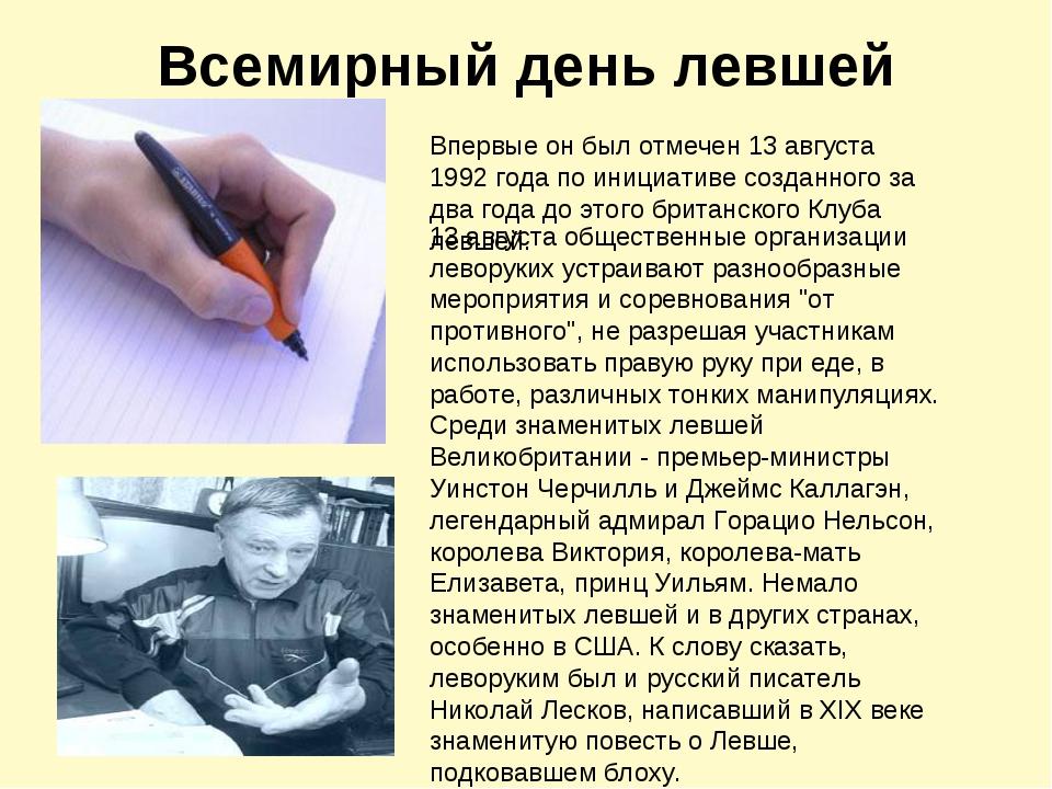 https://ds02.infourok.ru/uploads/ex/0770/0003ff0f-1abe178f/img6.jpg
