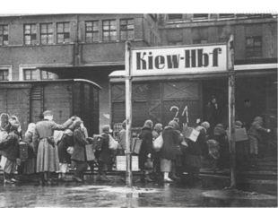 оккупация Массовые облавы стали причиной того, что киевляне старались невых