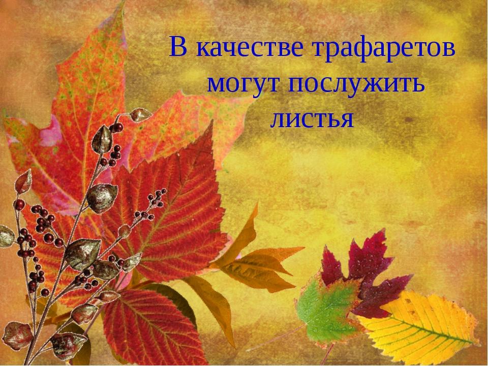 Картинки ремонте, открытки вот и осень наступила