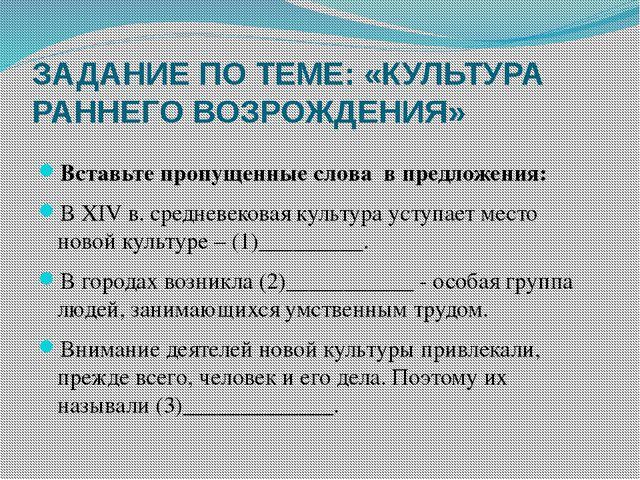 Автор-составитель: Жулина Л.А., учитель истории МАОУ СОШ №63 г. Перми, 2015 г.