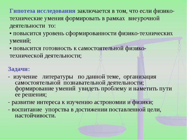 Презентации по физике, физика и Астрономия