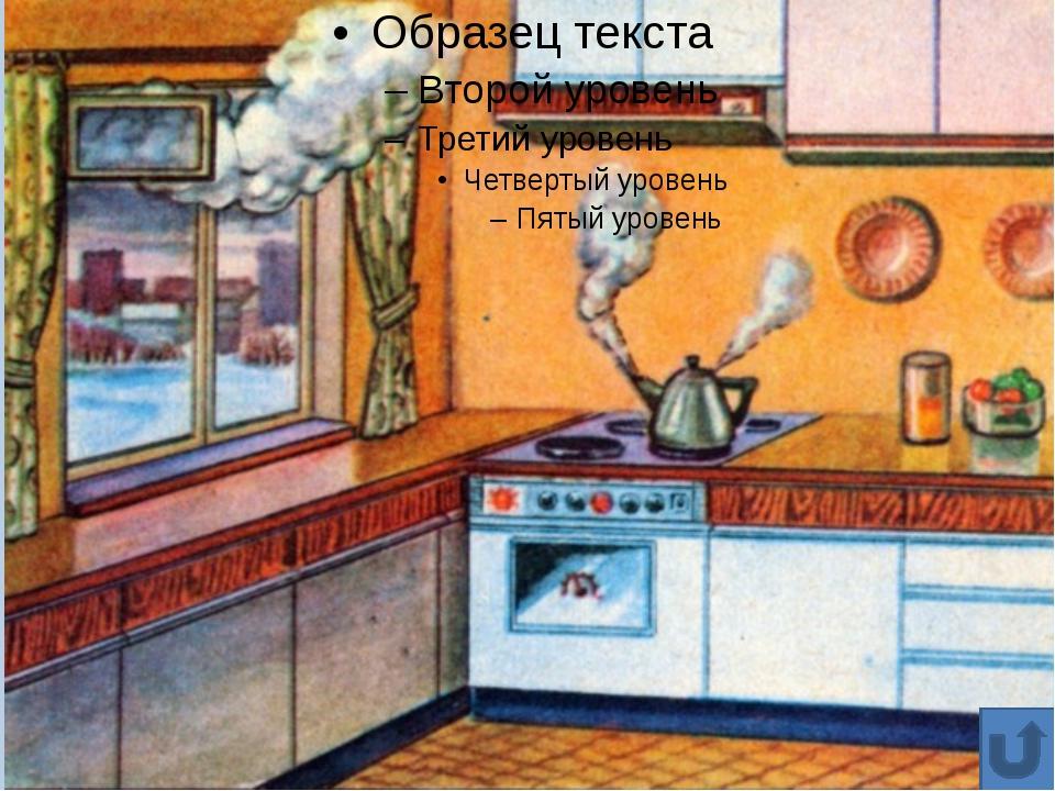Физическими называют такие явления, при которых не происходит превращений одн...