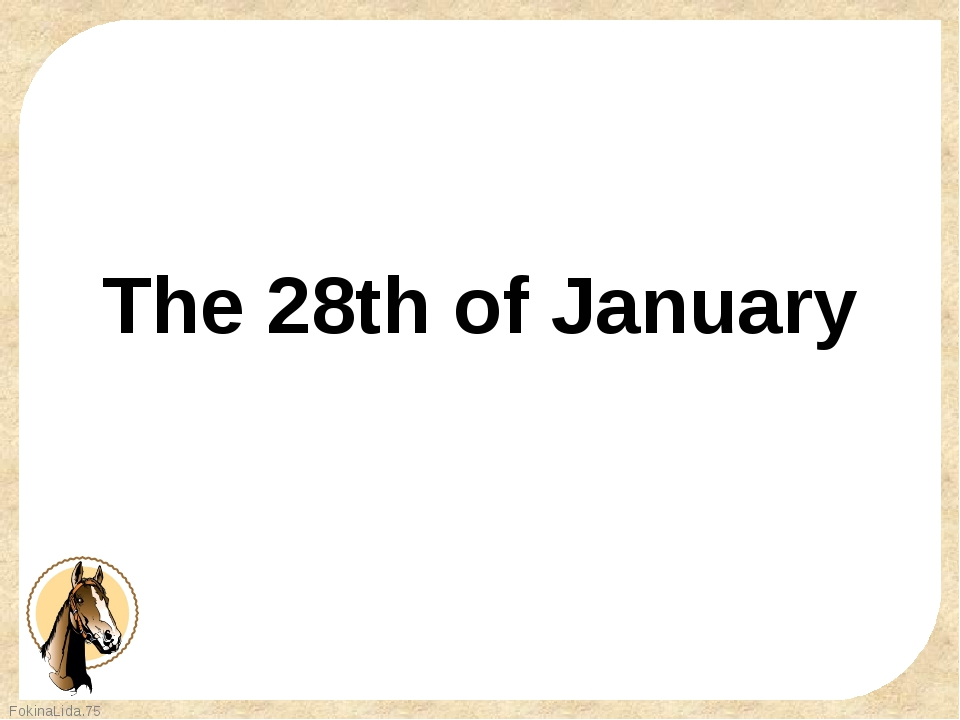 The 28th of January FokinaLida.75