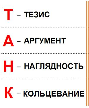 hello_html_m7458e79.png
