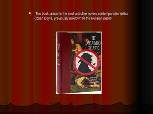 This book presents the best detective novels contemporaries Arthur Conan Doy