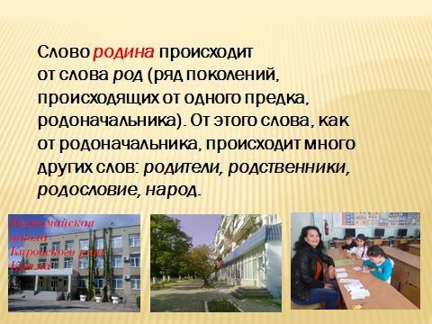 hello_html_149578bf.png