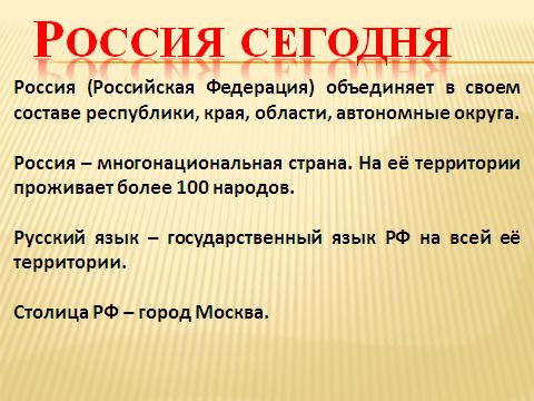 hello_html_2908848b.png