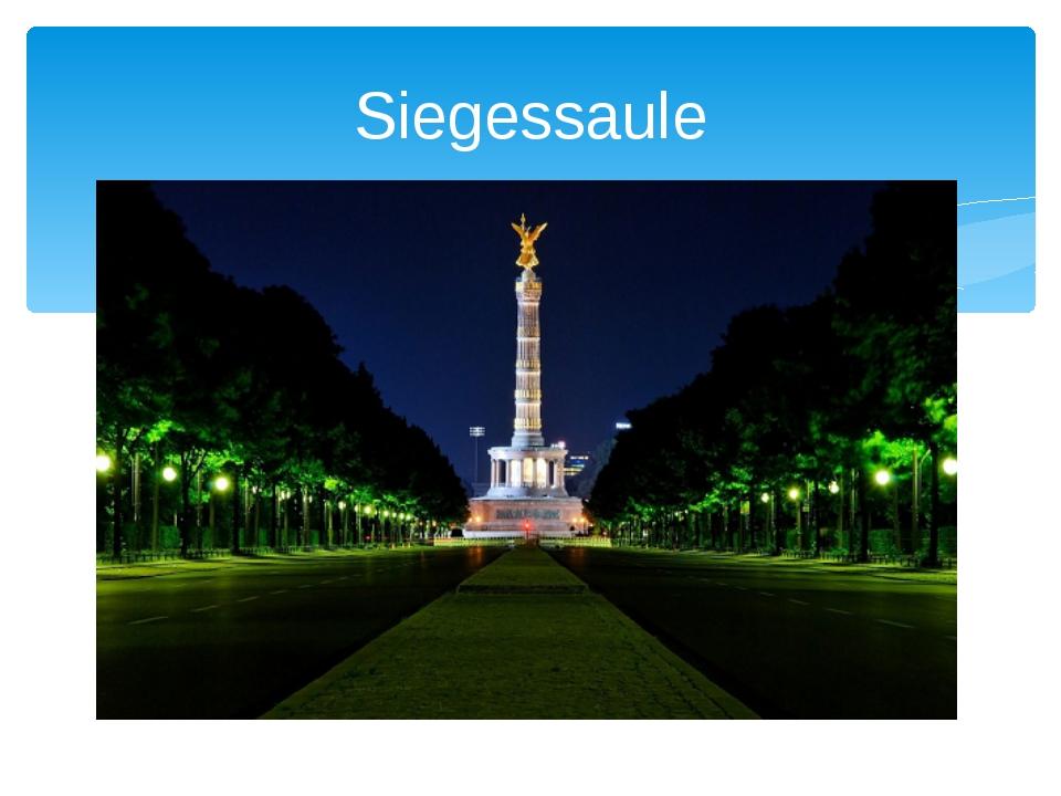 Siegessaule