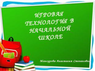 2009/2010 Учебный календарь Этот шаблон можно распечатать для использования в