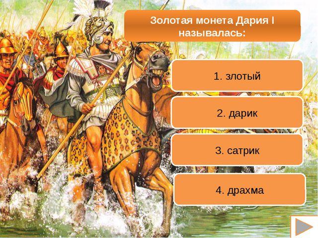 Картинка на 1 слайд - http://img-2005-10.photosight.ru/24/1097943.jpg Египет...
