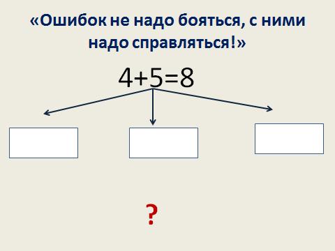 hello_html_m5d196d71.png