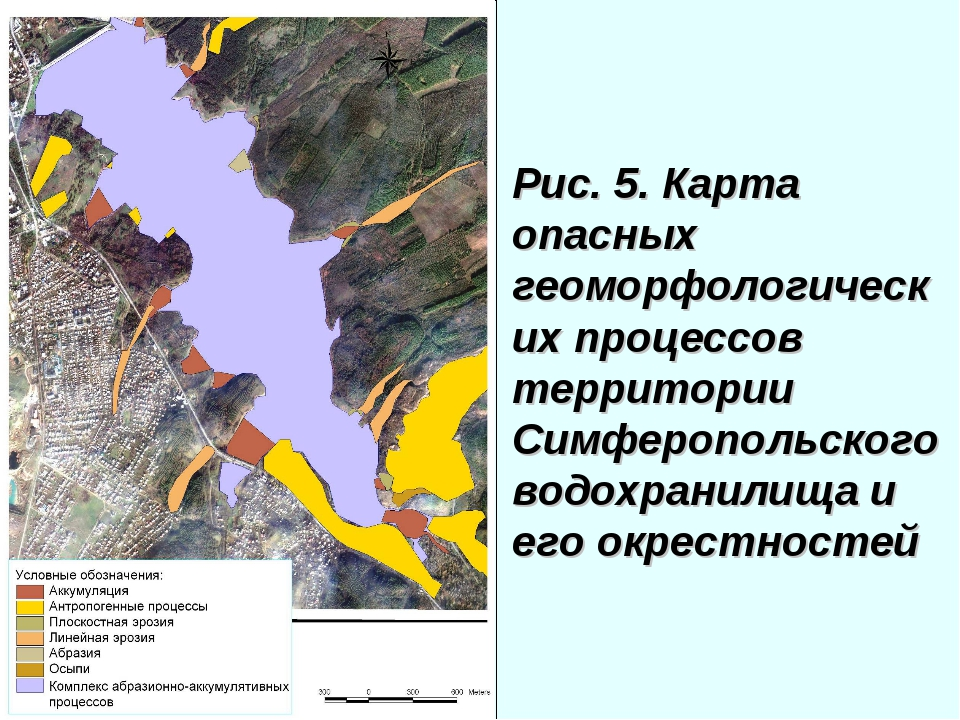 Рис. 5. Карта опасных геоморфологических процессов территории Симферопольског...