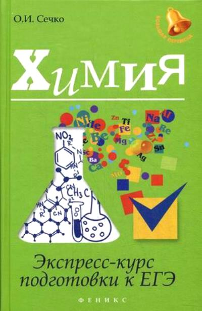 http://old.prodalit.ru/images/765000/761422.jpg