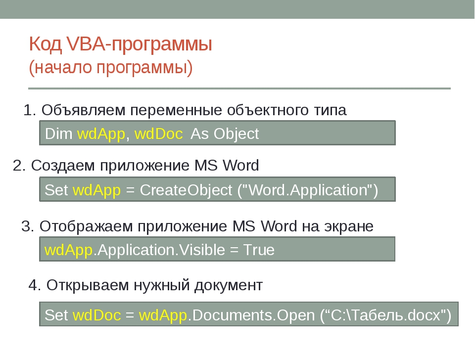 "Dim wdApp, wdDoc As Object Set wdApp = CreateObject (""Word.Application"") wdAp..."