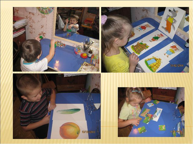 """http:\\www.o-detstve.ru\ Портал """"О детстве"""" Моя педагогическая инициатива"""