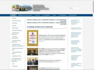 Факультеты, ЕГЭ, форма обучения Направления подготовки Профили Срок обучения