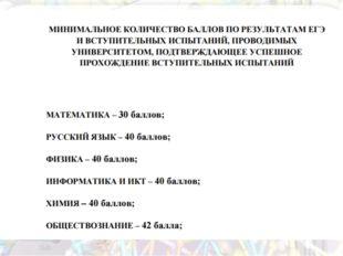 ННГУ Адрес: г. Нижний Новгород Гагарина,23,корп.2 тел. 8 (831)465-79-23