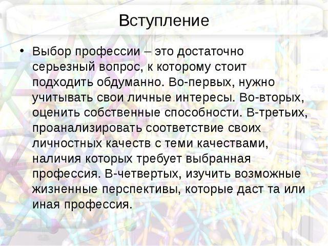 Нижегородский государственный технический университет(НГТУ)
