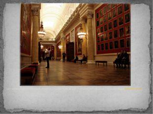 Один из залов Зимнего дворца в Санкт-Петербурге поражает воображение всех, кт