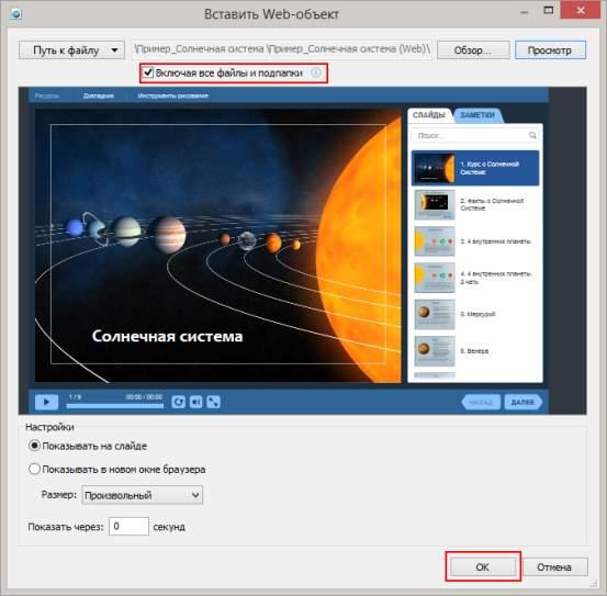 C:\Users\Сергей\Desktop\06-include-all-files.png
